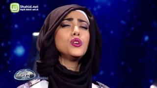 getlinkyoutube.com-Arab Idol الموسم الرابع – تجارب الاداء- منال هدلي