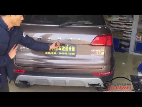 Электропривод багажной двери для Haval H6 Coupe