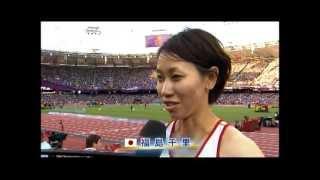 getlinkyoutube.com-【女子100m】福島千里選手のかわいいレース後のインタビュー