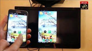 getlinkyoutube.com-تشغيل شاشة الجوال على التلفزيون TVوضبط اعدادات Setting EasyCast WiFi Dongle