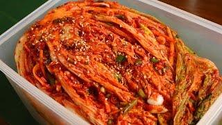 getlinkyoutube.com-Traditional kimchi recipe (Tongbaechu-kimchi: 통배추김치)