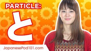 と (to) #8 Ultimate Japanese Particle Guide - Learn Japanese Grammar
