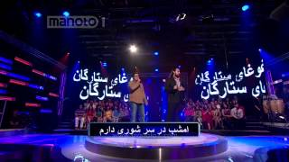 شعر یادت نره - قسمت ۴ / Don't Forget The Lyrics Ep4