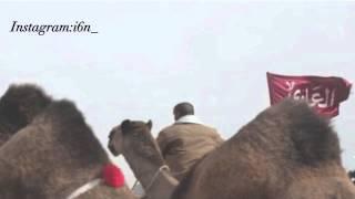 getlinkyoutube.com-شيلة هدارات منقية : حمد بن فالح العاوي العجمي كلمات : فالح بن حمد العاوي اداء المنشد : حمد الطويل