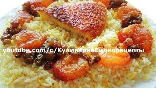getlinkyoutube.com-Азербайджанский плов. Как приготовить вкусный плов