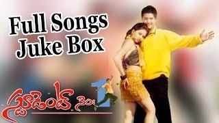 getlinkyoutube.com-Student No.1(స్టూడెంట్ నెo 1) Telugu Movie Full Songs II Jukebox II Jr.N.T.R, Ghajala