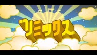getlinkyoutube.com-【リズム天国 ザ・ベスト+】ファイナルリミックス【プレイ動画】