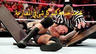 getlinkyoutube.com-شاهد حقيقة المصارعة الحرة وكيف يتم خداع المشاهد في WWE