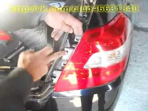 Как снять задний фонарь Nissan Teana. Кузовной ремонт.