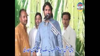 getlinkyoutube.com-Zakir Muntazir Mehdi New QASIDA   Jashan  15 Ramzan 2016 Markazi imam Bargah Shah e Khurasan Bhawana