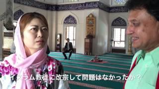 getlinkyoutube.com-日本最大モスク 東京ジャーミートルコ文化センター