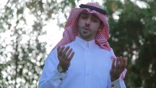 getlinkyoutube.com-فيديو كليب|فرحة العيد| أداء المنشد عبدالرحمن الخضيري