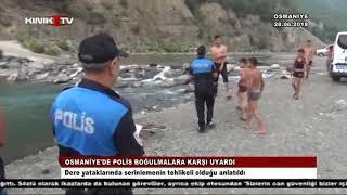 Osmaniye'de polis boğulmalara karşı uyardı