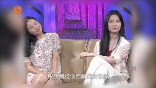 getlinkyoutube.com-《鲁豫有约》新晋花旦 佟丽娅,刘亦菲,唐嫣 - 2015年02-10期