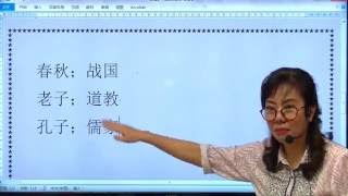 getlinkyoutube.com-ครูวีติวเข้ม PAT จีน  (ตัวอย่าง)