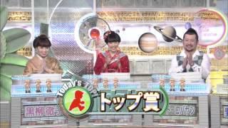 getlinkyoutube.com-ももクロ 百田夏菜子トップ賞 世界ふしぎ発見 2013 12 14