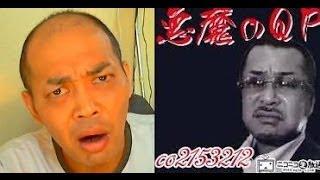 getlinkyoutube.com-大喧嘩 ウナちゃんマン VS 悪魔のQP