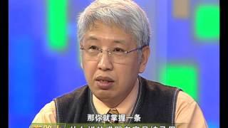 getlinkyoutube.com-(KMG)中国区高级营销顾问孙路弘:求职时如何自我营销-HD高清