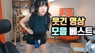 getlinkyoutube.com-이설]코믹 섹드립 Best Top10! 10위~6위ㅣ편집자 마음대로 뽑기