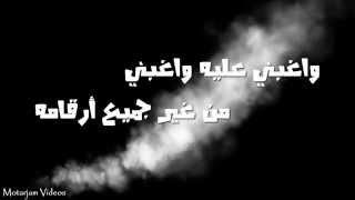 getlinkyoutube.com-شيلة يا سعود العلي عذبني