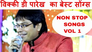 getlinkyoutube.com-Nonstop Jain Songs Vol -1 || Vicky Parekh || The Best songs HD