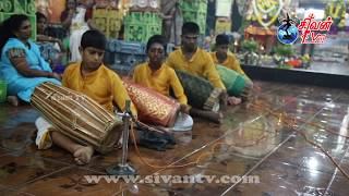 ஏழாலை வசந்தநாகபூசணி அம்பாள் திருக்கோவில் மகா சிவராத்திரி விரதம் 21.02.2020