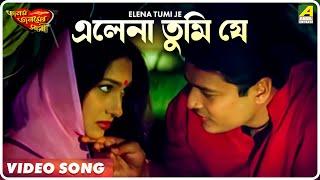 Elena Tumi je | Janam Janamer Saathi | Bengali Movie Song | Ferdous, Rituparna