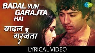 Badal Yun Garajta Hai With Lyrics | बादल यूँ गरजता है गाने के बोल | Betaab | Sunny Deol/Amrita Singh