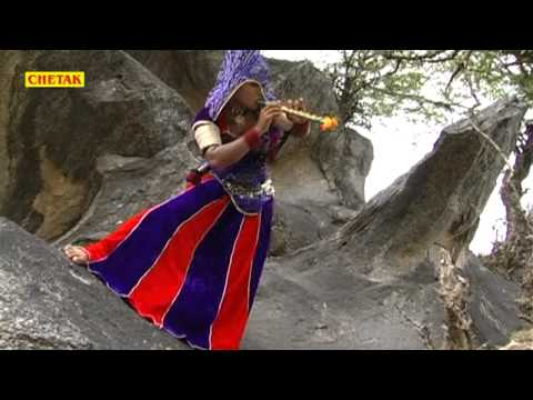 Runicha Me Nache Narani Aankad Kankad Me Bhandara Lage Runicha Mela Me Rajasthani Bhajan
