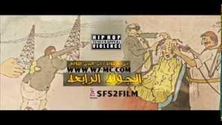 getlinkyoutube.com-الجولة الرابعة -THE ELEMENT MUSIC BAND- بطولة راب اليمن الاولى