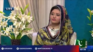 Subh e Noor -05-08-2016- 92NewsHD
