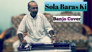 Sola Baras Ki  Cover On Banjo  Ustad Yusuf Darbar  / 7977861516