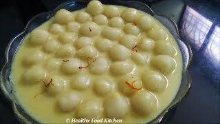 getlinkyoutube.com-Paal Kozhukattai Recipe-Modak in Milk-Pal Kolukattai Recipe By Healthy Food Kitchen