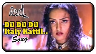 Red Tamil Movie | Songs | Dil Dil Dil Italy Kattil Video Song | Ajith Kumar | Priya Gill | Deva