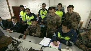 getlinkyoutube.com-الصين تنشىء منطقة دفاعية تشمل جزر دياياو/ سينكاكو المتنازع عنها مع اليابان