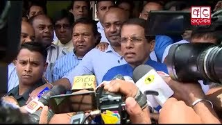 SLFP appoints temporary office bearers