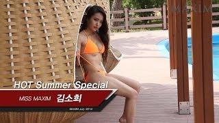 getlinkyoutube.com-MAXIM 2014년 7월호 미리보기
