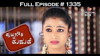 Puttagowri Maduve - 23rd March 2017 - ಪುಟ್ಟಗೌರಿ ಮದುವೆ - Full Episode HD