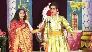 getlinkyoutube.com-Dhola - Amar Singh Rathor | Ch Dharampal Singh | Sonotek Cassettes