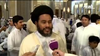 getlinkyoutube.com-صلاة موحدة بين السنة و الشيعة في #الكويت