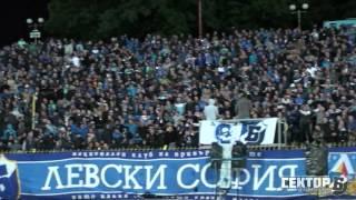 Levski - Beroe 28.09.2015