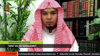 Siksa sin Tau Manglilimut - Sheikh Abdussabour Muhaimin Sakili (Tausug)