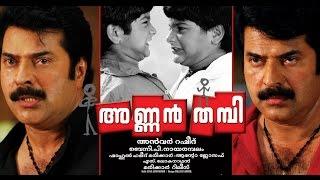 getlinkyoutube.com-Malayalam  Full Movie Annan Thambi | Full HD