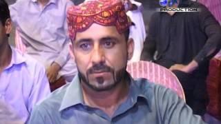 Singer Mazhar Ali chandio New song pani pul hethan