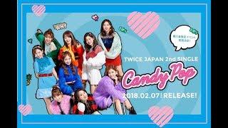 【TWICE】ナヨンちゃん「Candy Pop」先行アカペラ♪<2018.02.07 RELEASE>!!!!