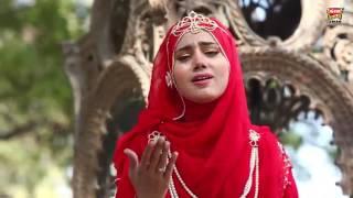 New Album  2017 Sindhi Naat Fozia Khadim   YouTube