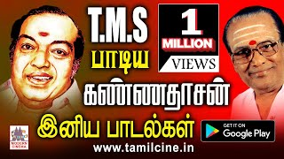 getlinkyoutube.com-Kannadasan Tms Hit Songs  | TMS பாடிய கண்ணதாசன் இனிய பாடல்கள்