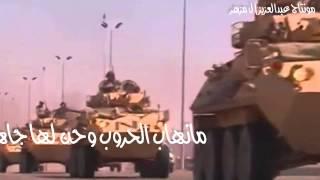 getlinkyoutube.com-زامل | الحد الجنوبي | اداء : سعد بن شفلوت و ناصر بن دشنه
