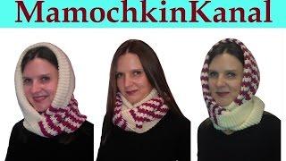 getlinkyoutube.com-Снуд крючком Двухцветный женский шарф - труба Вязание крючком для начинающих