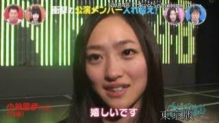 【HD】スター姫さがし太郎 #19 NMB48公演メンバー入替発表